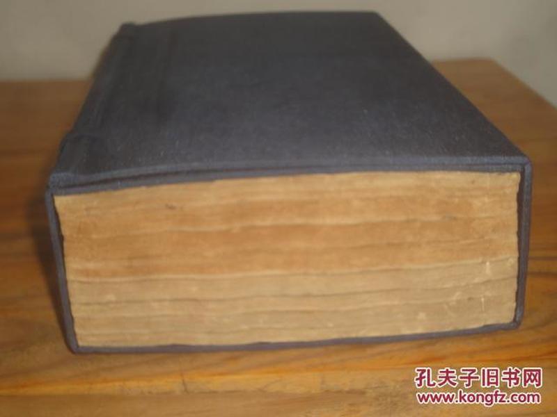 明嘉靖李元阳刻隆庆重修本 《孟子注疏解经》 十四卷8册全