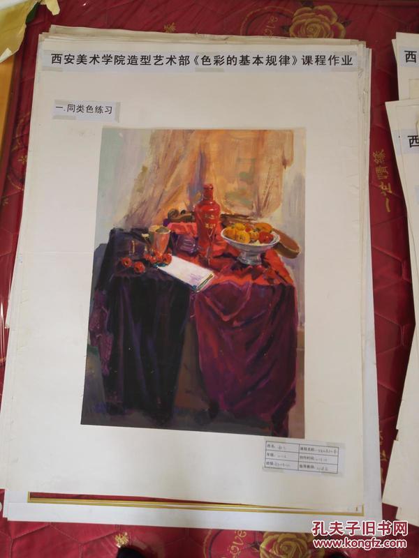 盛世收藏 手绘油画水彩水粉素描设计速写 美院原创269风景写生