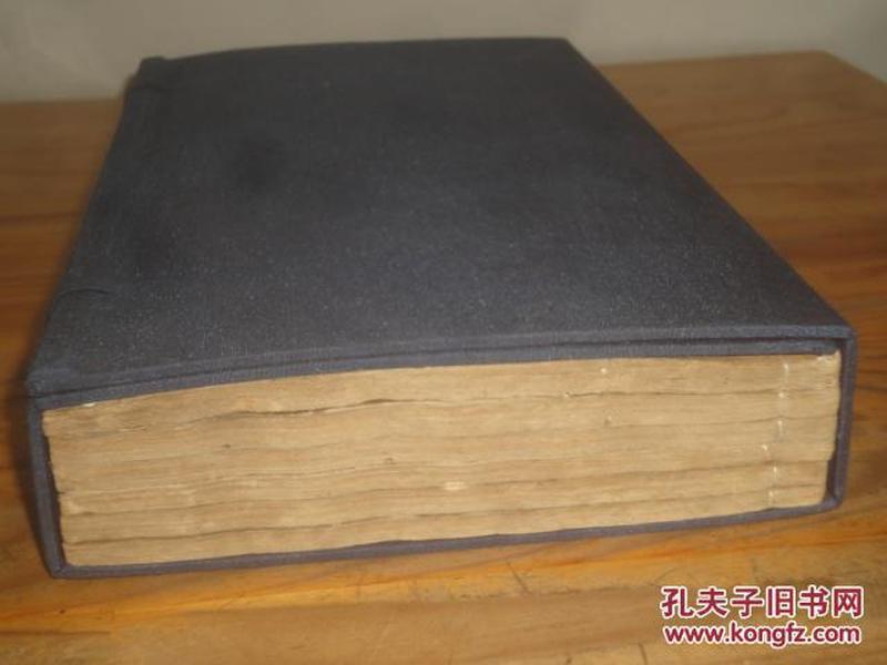 明嘉靖李元阳刻隆庆重修本 《论语注疏解经》 20卷1函6册全