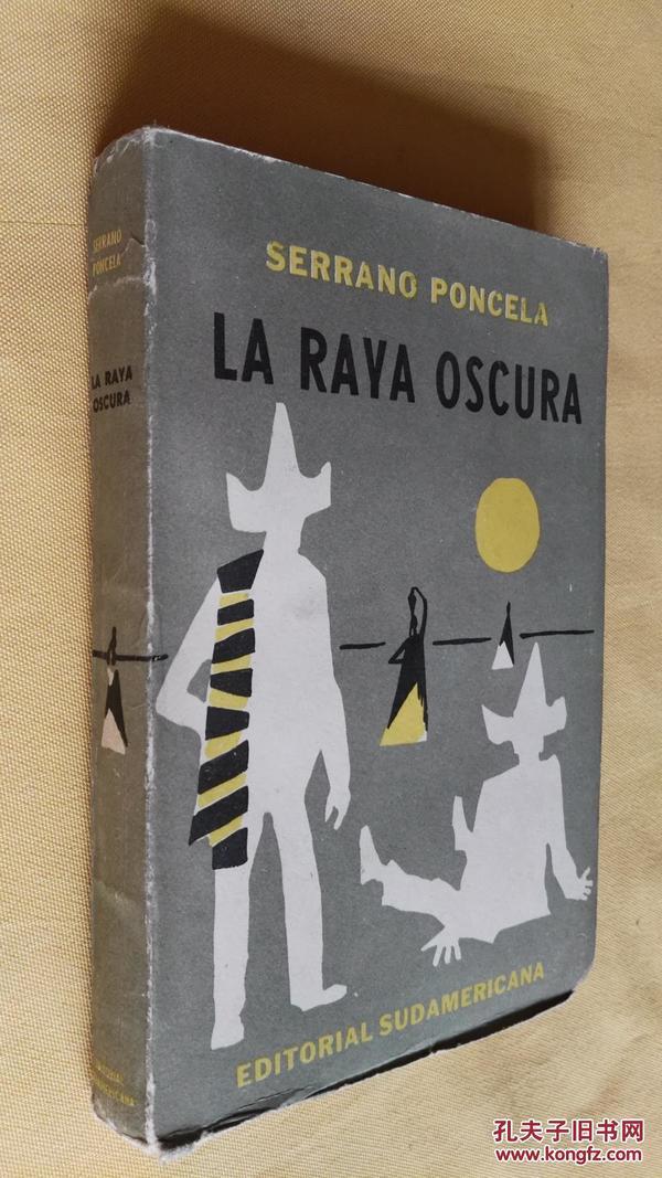 西班牙语原版 毛边未裁本 la raya oscura by Segundo Serrano Poncela