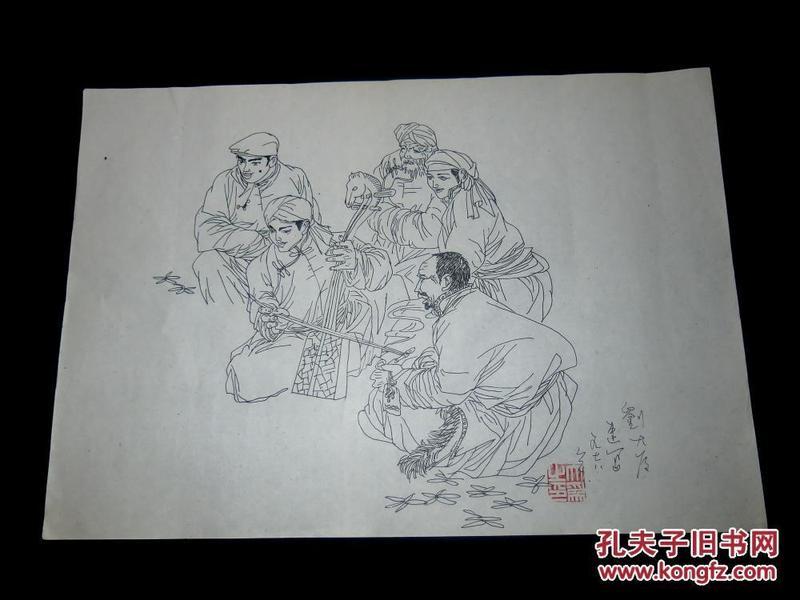 1978年 刘大为速写两张