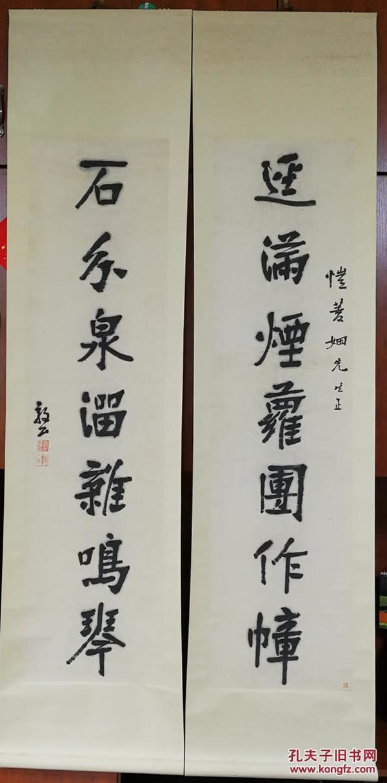 【清末民初】张毅公书法对联:旧裱