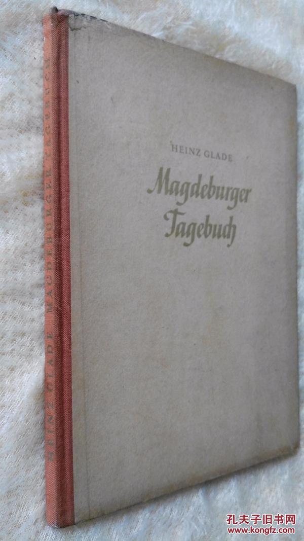 德文原版  magdeburger tagebuch heinz glade  黑白插图