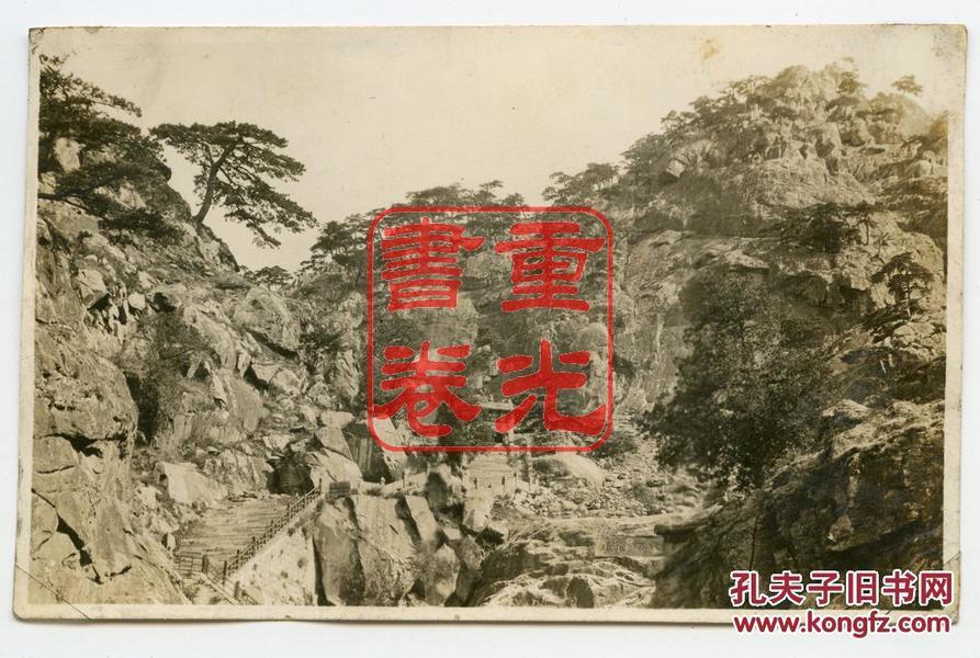 民国 1920年代 泰山 栏环翠秀、霖雨苍生石刻、牌坊
