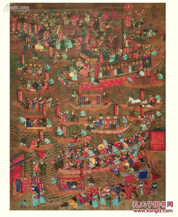 同治年间天然颜料彩绘,描全《神州宝像》图一轴,细布底,有纪年,捐绘人及捐绘款数目。色彩亮丽,栩栩如生。
