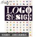 商标设计 LOGO Design(正版真品-现货-精装) 带封膜