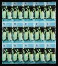 北极15连体钞、南极15连体钞各一件(带包装、带证书)