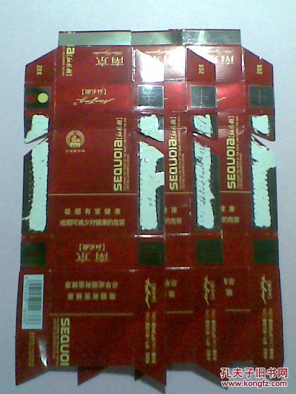 硬盒烟标 · 南京