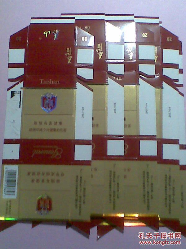 硬盒烟标:泰山(原红将军)