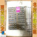 中国建筑装饰装修2008总第63期