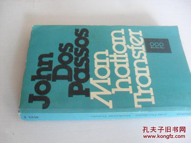 德文原版 帕索斯经典小说《曼哈顿中转站》  Manhattan Transfer