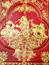 【德国十九世纪插图书籍经典】【近全品】1846年初版著名画家KAULBACH36幅钢版/24幅木刻插图/全皮/烫金书封图案/三面书口刷金/大开本/歌德《列那狐故事》 Goethe: Reineke Fuchs