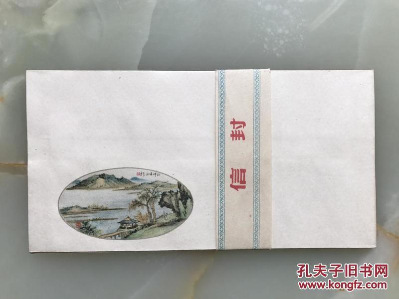五十年代老信封十枚全带腰封----图案极精美--品佳,,,!!