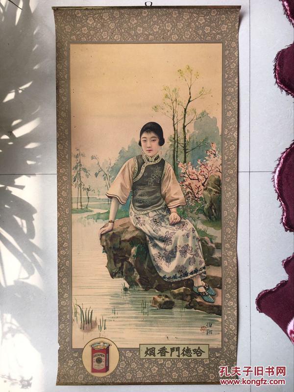 [欣赏] 胡伯翔  作     民国美女烟标广告画