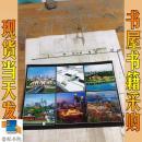 彩色照片   南京古建筑