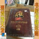世界文学名著经典电影 DVD   100部完整版  全新未拆封