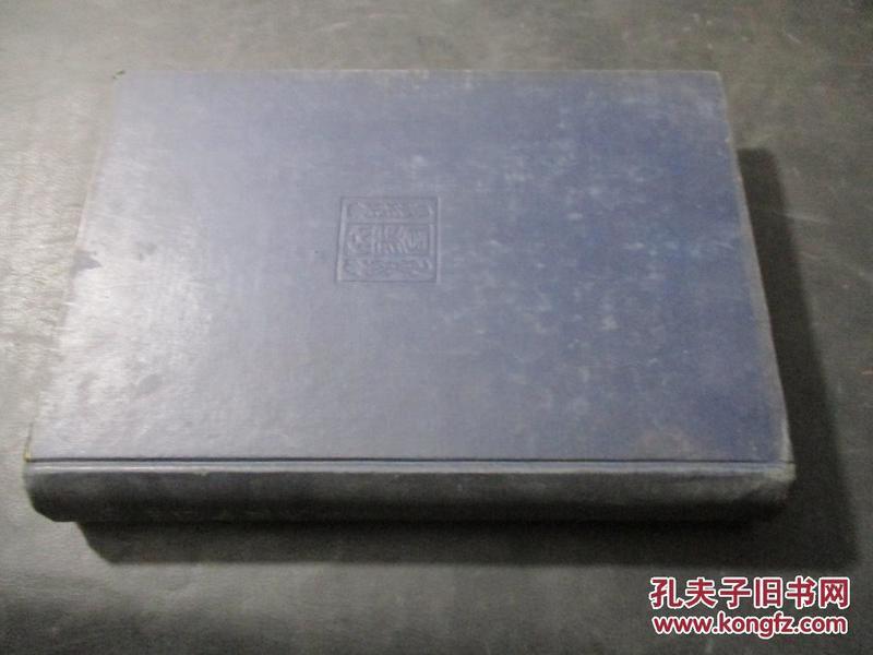 日本现代语法(日文)昭和十三年版 大32开精装