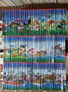 口袋书  终极米迷  1— 105,从1到105  共105本    全部是一版一印   没有划线笔记水迹等方面的问题    书名看描述!  第三套
