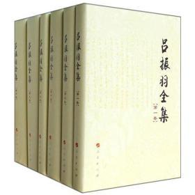 中国民法典释评,合同编9787300283838中国人民大学11