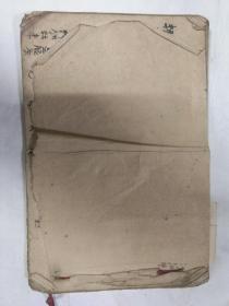 【复印件】B6167 民国抄本《粤菜甜品点心汇集》52面三百多种。(只售)