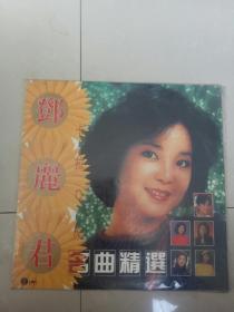 邓丽君、卡拉OK名曲精选、唱片