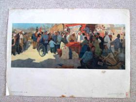 农村社会主义高潮年画(4开)1963年