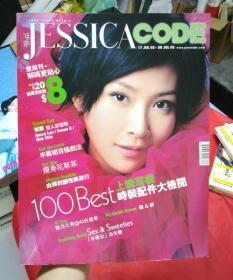 JESSICA CODE 杂志--关心妍封面
