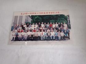 昆山市第一中学建校八十周年退(离)休教职工合影 2004