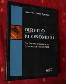DIREITO ECONÔMICO【可能是意大利语】