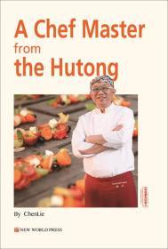 9787510461255-ha-A Chef Master from the Hutong:胡同里走出的烹饪大师(英文版)