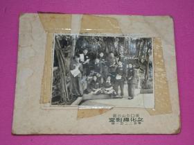 老照片 汉口中山公园五反纪念