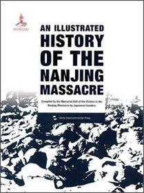 南京大屠杀图录(英文版)