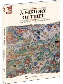 藏书坊:西藏历史(英)
