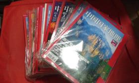 中国国家地理 2012年 1 2 3 4 6 8 9 10 11 12  共十册合售  浙江专辑 上下 内蒙古专辑等