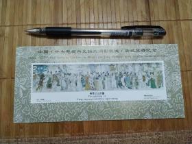 中国.中央电视台无锡太湖影视城.唐城旅游纪念