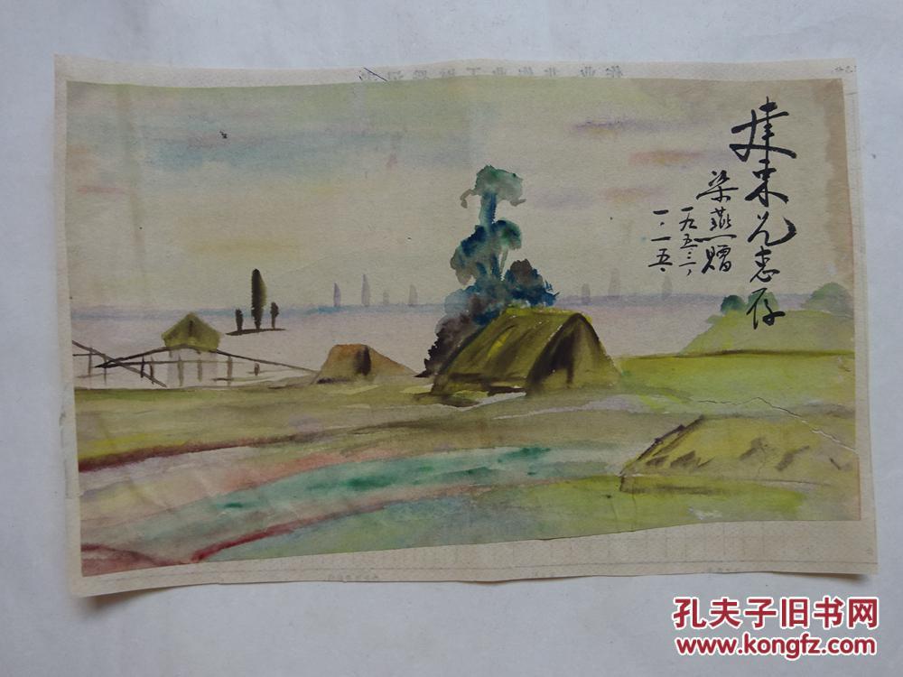 名家字画作品——民国广州《残阳楼》画室.老一代画家---梁燕(1953年彩墨画)【保真】{可议价书画}
