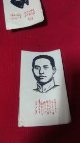 毛主席头像版画和题词书法3