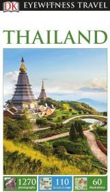 泰国旅游指南 DK Eyewitness Travel Guide: Thailand DK目击者旅游指南系列 英文原版