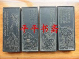 老墨——八仙过海(共四个八面11.8*4.5CM/个)
