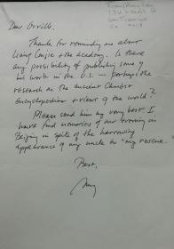 著名美籍华裔作家 谭恩美 (Amy Tan)致美国最著名的中国通,中国文化专家夏伟(Orville Schell)信一封。夏伟不仅曾在加州大学伯克利分校的新闻研究生院担任院长和教授,更是亚洲协会美中关系中心的主任。