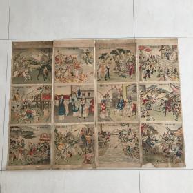 民国年画:薛丁山征西(四条屏4张一套全,上海英界正兴公司发行)