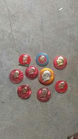 9个毛主席纪念章一起出售