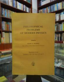 Philosophical Problems of Modern Physics 英文版(现代物理学的哲学问题 )