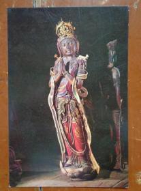 辽塑——大同下华严寺塑像(辽) 明信片 1973年 文物出版社 14.6X9.8厘米