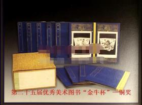 觯斋瓷乘【精】、觯斋瓷乘【精】郭葆昌选择自藏历代名瓷珍品,利用当时之先进西洋摄像技术,摄制编辑而成的藏瓷图谱