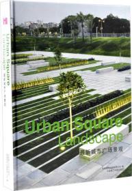 最新城市广场景观