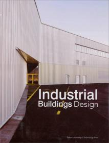 工业建筑设计(中英对照版)