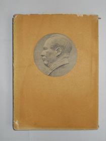 《毛泽东选集第四卷》(中国科学院奖品)大32开60年一版一印。附:中国科学院团委说明1纸