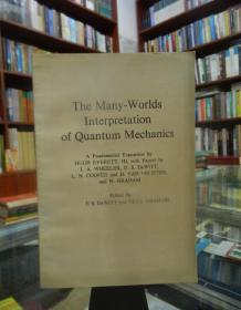 "The Many-Worlds Interpretation of Quantum Mechanics(量子力学的""多世界""表述 )英文版"