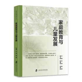 正版新书科学防范现代危机的公共政策